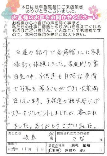 img_20161227_0002