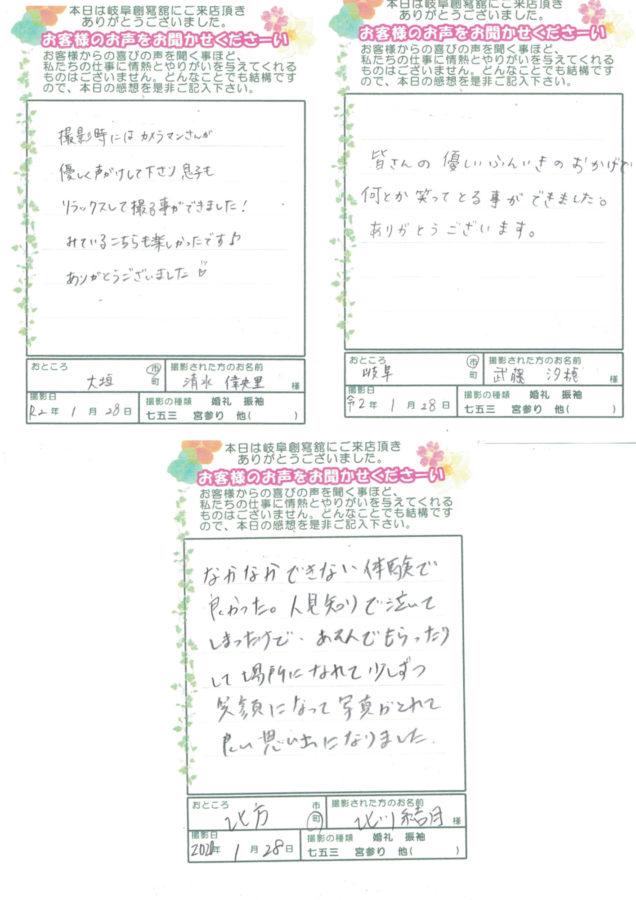 マイエンジェル撮影会 NO3