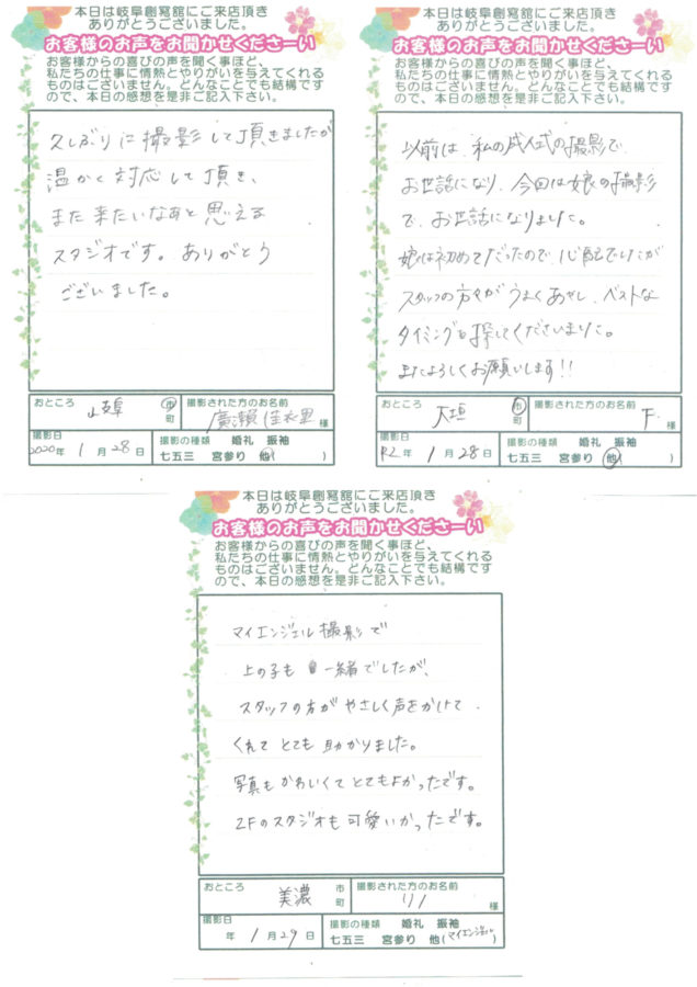 マイエンジェル撮影会 NO4