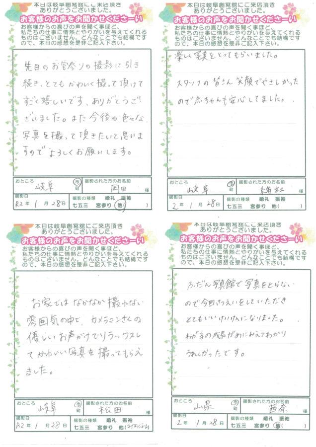 マイエンジェル撮影会 NO2
